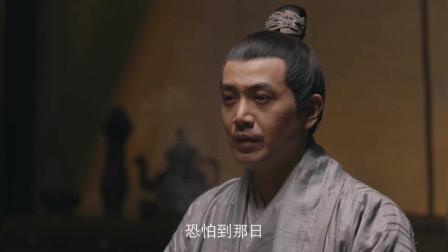《九州缥缈录》白毅将军,和你喝酒的这个人,之后会把你杀死