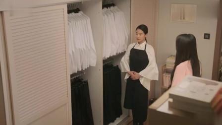 不愧是高级保姆,一衣柜全是不同款整齐白衬衫黑裙子,小姐姐懵了