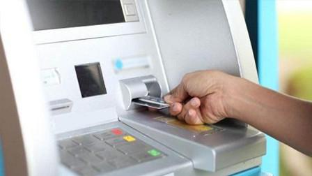 银行卡被吞别着急,只需简单一步,便能自动退回!