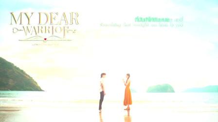 泰剧《My Dear Warrior》OST- You Are My Destiny