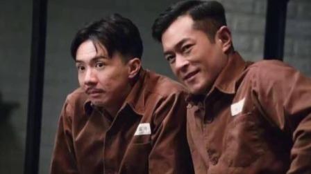 每日文娱播报 2019 《使徒行者2:谍影行动》:铁打的港产警匪片男主角