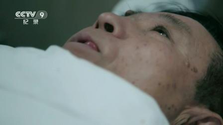 没有呼吸,没有心跳,不等于死亡
