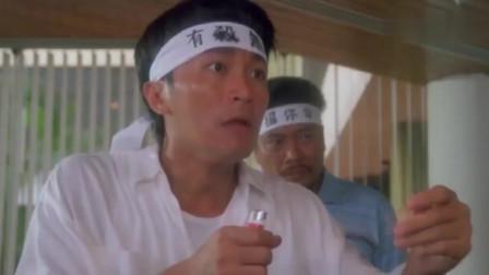 香港电影最嚣张的片段之一!断水流大师兄这段表演,至今无人超越