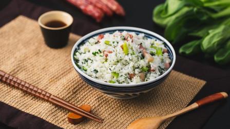 猪油的临门一脚,让荤素有料的上海菜饭充满灵魂!
