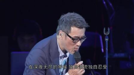 李宗盛这首巅峰之作至今无人能超越, 完美唱功无可挑剔!
