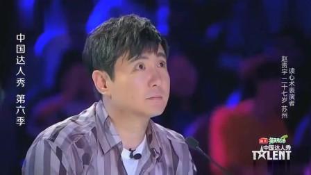 读心术专家猜出沈腾心里的台词,他都被吓到了,杨幂:你是托儿吧!