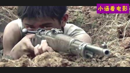 一部中国的抗日战争片,少年神枪手弹无虚发,精准击日军 太彪悍了~