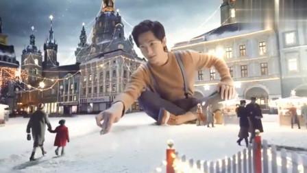 男神杨洋新拍的广告微电影《小人国》 超好看 你一定会喜欢的