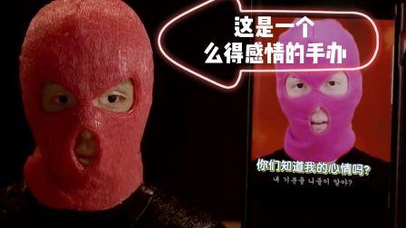 【硬核手工】妈咪手真容初次公开?3D打印制作韩国超火rapper的手办模型 @迹录Fount