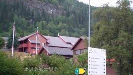 (540)宁静秀美的挪威奥尔小镇