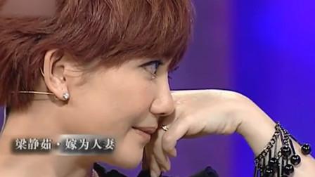梁静茹曾意外收到老公准备的中文短信,被感动得当众落泪