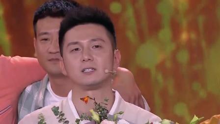 笑傲江湖第四季总冠军产生,张聿霍星辰荣耀登顶 笑傲江湖 20190817