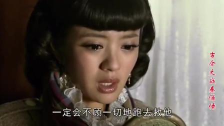 古今大战秦俑情:再来一世又如何?白云飞还是得不到她的爱,真虐