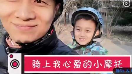 """《骑上我心爱的小摩托》官方""""MV"""""""