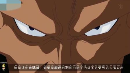 海贼王:白胡子VS凯多,最强男人和最强生物谁才是真正的最强?