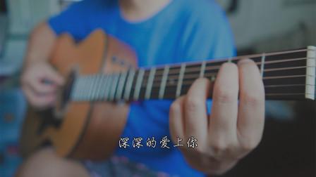 吉他弹唱《莫名我就喜欢你》短视频版