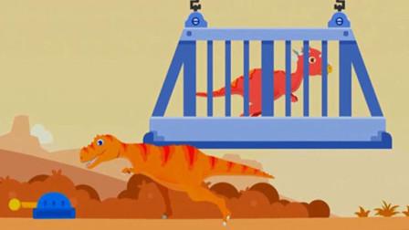 侏罗纪救援 恐龙世界大冒险 勇闯恐龙岛 霸王龙历险记 恐龙大探险大营救