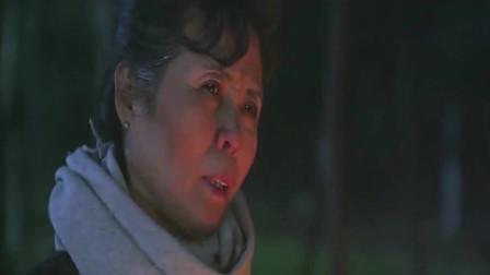 姑娘半夜看见婆婆烧纸钱,还以为遇到鬼,然而是自己遇见鬼