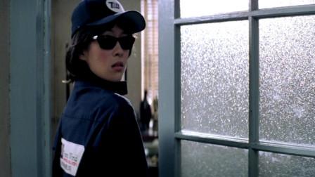 尖峰时刻:墨镜美女向警局送了份包裹,不料下一刻竟发生惊人一幕