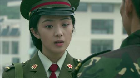 我是特种兵:女战士问了不该问的