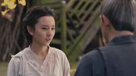《九州缥缈录》羽然和铁皇隔得好近,姬野表情吃醋:在嘀咕啥呢?