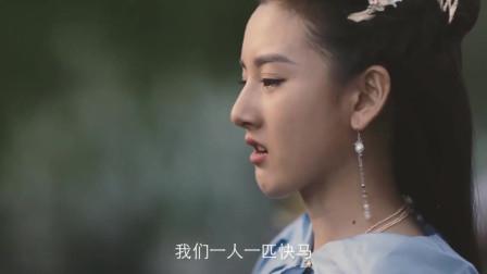 《九州缥缈录》羽然因为吕归尘哭得好伤心,姬野都不敢牵她的手了