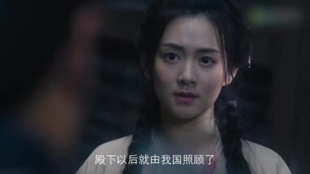 《九州缥缈录》玉儿送出定情信物,姬野没有拒绝,不爱羽然了?