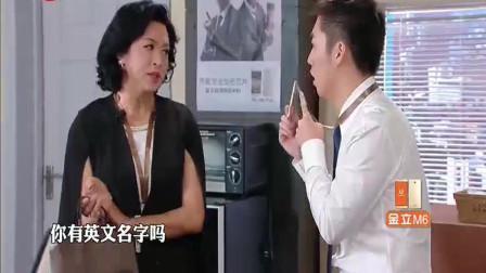 《今夜百乐门》金靖刘胜夸张演绎外企员工,金星等人都被带跑偏
