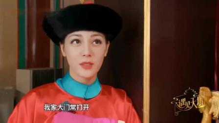 热巴蔡徐坤古装造型超惊艳,期待《遇见天坛》开播