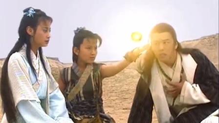 魔界之龙珠:男子拿龙珠放大招,谁料来个小孩,直接把龙珠回收了