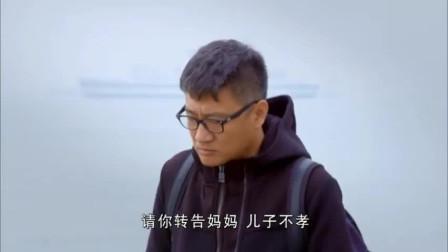 谈判冤家:乔楚前夫终于得到报应,被女子到怀疑人生