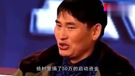 大衣哥朱之文该雇个保镖,出门谈事情遭60岁的老头扔拖鞋?