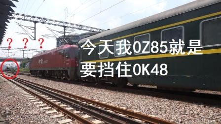 【暑运进行时】8月16日南星桥火车站拍车