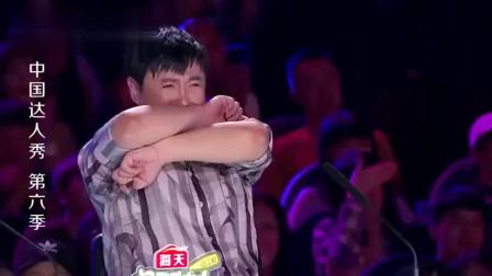 中国达人秀:神奇的软骨功来了,杨幂看得直捂脸,真不敢相信!