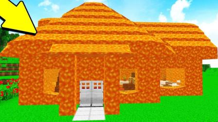 我的世界:全都是熔浆做的房子,你敢进来住上1秒吗?