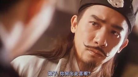 梁朝伟穿越到三国成了诸葛亮,直接带着刘备投降了孙权