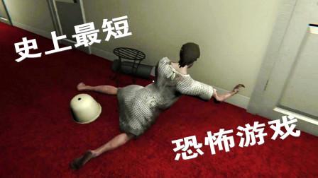 【小握解说】史上最短的恐怖游戏《Death Trips》