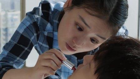 言情剧:男星叫女友帮自己化妆,没想化完拿镜子一看,这反应笑抽