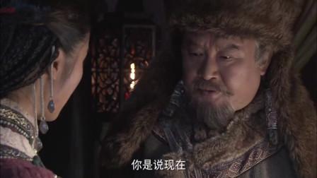 王爷心疼女儿,放女儿离开,男主向日本发脾气
