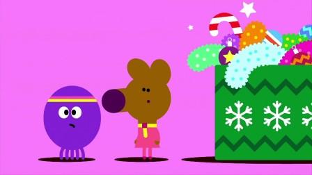 嗨道奇 圣诞特别节目 圣诞节要到了,又到了小朋友们最喜欢的装饰圣诞树的时间