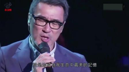 李宗盛离婚那天含泪写下的这首歌,太凄凉,听一次心碎一次!