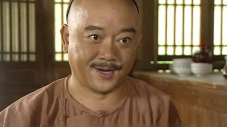 三人吃炒饭,皇上跟纪晓岚吃的倍儿香,和珅却一口都没吃着