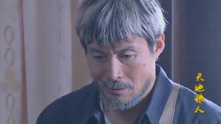 厅长去外地调粮,省长去看望他父亲,看完眼泪止不住的往下流,岁月不饶人!