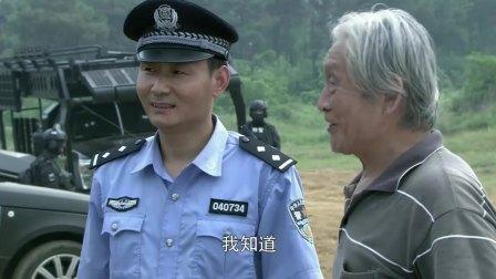 特警力量:特警逼不得已请村里的老头当向导,不料他是退役特种兵