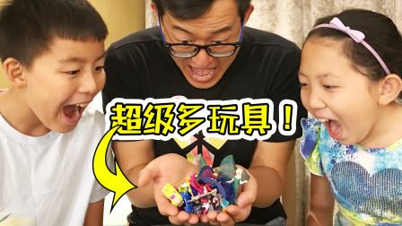 老肉玩具Vlog:新系列风火轮火辣小跑车!健达奇趣蛋惊喜12连开!