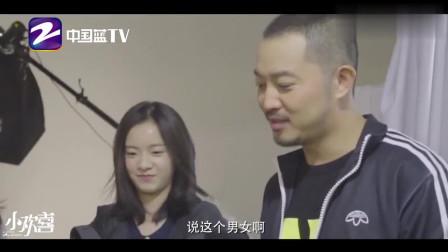 小欢喜幕后花絮:6位老戏骨父母,你最喜欢谁?