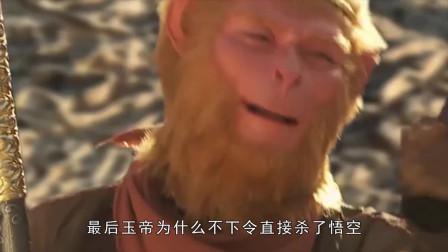 《西游记》孙悟空原来只是菩提和如来博弈的棋子