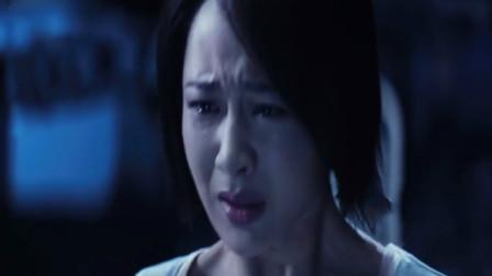 《沉默的证人》杨紫这一段哭戏太感人脱离傻白甜依旧很能演