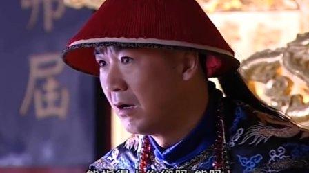 纪晓岚跟皇上互换身份,骂官员满口忠君爱国,一问家产和珅惊大嘴