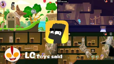 小奥的游戏说 小黑的宝藏2寻找隐藏的宝藏